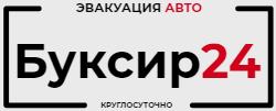 Буксир 24, Ярославль Logo